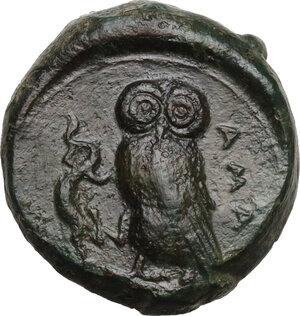 reverse: Kamarina. AE Tetras, 425-405 BC