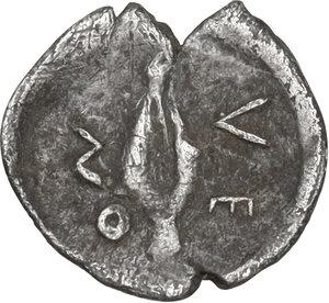 reverse: Leontini. AR Hemiobol, c. 476-466 BC