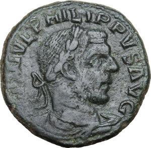 obverse: Philip I (244-249).AE 27 mm. Viminacium mint, Moesia Superior