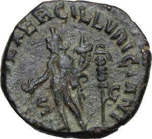 reverse: Trajan Decius (249-251).AE Sestertius, Rome mint
