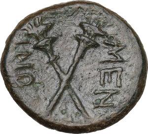 reverse: Menaion. AE 15.5mm. c. 200-150 BC