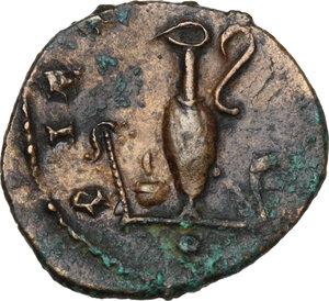 reverse: Tetricus II (Caesar, 270-273).BI Antoninianus, Colonia Agrippinensis mint