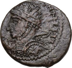 obverse: Constantine I (307-337).AE Follis. A barbaric imitation, uncertain mint