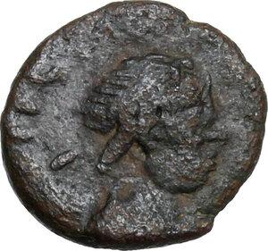 obverse: Vandals (?) , Pseudo Imperial coinage.AE Nummus, c.440-490 AD, Carthage (?) mint