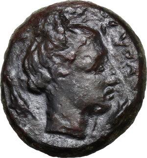 obverse: Syracuse. Second Democracy (466-405 BC).AE Tetras or Trionkion, 435-415 BC