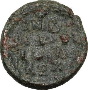 reverse: Ostrogothic Italy, Baduila (541-552).AE Decanummium, Rome mint, 549-552 AD