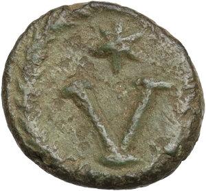 reverse: Justin I (518-527).AE Pentanummium, Ravenna mint
