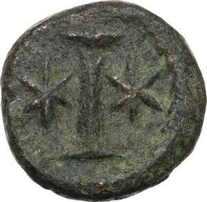 reverse: Justinian I (527-565).AE Decanummium. Rome mint, circa 547-549