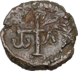 reverse: Justinian I (527-565).AE Nummus, uncertain mint