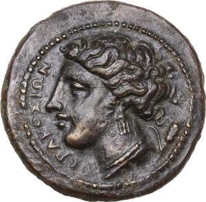 obverse: Syracuse. Agathokles (317-289 BC).AE 16mm., 317-310 BC