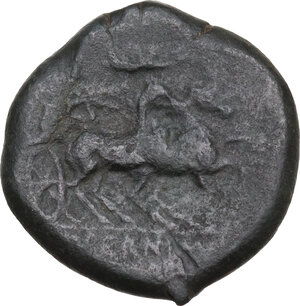 reverse: Samnium, Southern Latium and Northern Campania, Aesernia.AE19.5mm. c. 263-240 BC