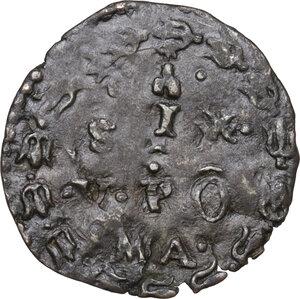 obverse: Ancona. Sisto V (1585-1590), Felice Peretti. Baiocco