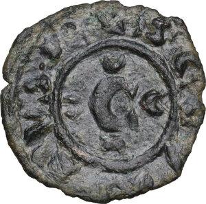 reverse: Brindisi. Corrado II di Svevia (Corradino) (1254-1258). Denaro