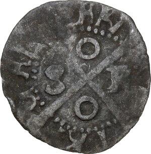 reverse: Cagliari. Carlo V d Asburgo (1517-1556).Cagliarese