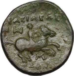 reverse: Kings of Macedon. Alexander III the Great. 336-323 B.C. AE 18mm. Miletos mint, 323-319 B.C