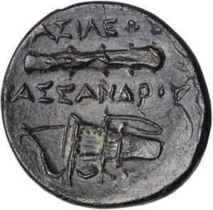 reverse: Kings of Macedon. Kassander (316-297 BC).AE 18mm. Uncertain mint in Western Anatolia
