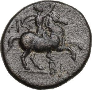 reverse: Kings of Macedon. Philip V (221-179 BC).AE 18 mm, uncertain Macedonian mint