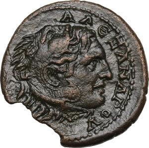 obverse: Macedon. Koinon Issue.AE 28mm. Pseudo-autonomous, time of Gordian III (238-244)