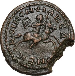 reverse: Macedon. Koinon Issue.AE 28mm. Pseudo-autonomous, time of Gordian III (238-244)
