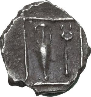 reverse: Thraco-Macedonian Region, Siris.AR Hemiobol, 5th-4th century BC