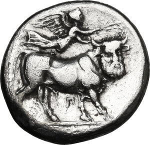 reverse: Central and Southern Campania, Neapolis. AR Didrachm, circa 300-275 BC