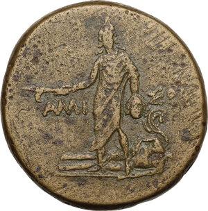 reverse: Pontos, Amisos. AE 29 mm. c. 105- 85 BC