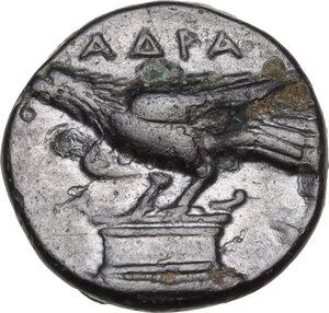 reverse: Mysia, Adramyteion. AE 11 mm. 4th century BC