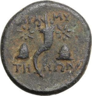 reverse: Mysia, Adramyteion. Time of Mithradates VI (c. 119-63 BC).AE 21 mm