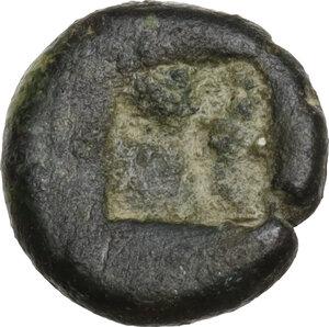 reverse: Lesbos, unattribuited early mint. Debased BI (?) 10 mm. c.550-480 BC