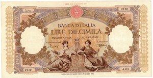 obverse: Banconote. Repubblica Italiana. 10.000 Lire Regine del Mare. D.M. 31 marzo 1951.