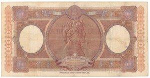 reverse: Banconote. Repubblica Italiana. 10.000 Lire Regine del Mare. D.M. 23 Marzo 1961.