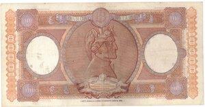 reverse: Banconote. Repubblica Italiana. 10.000 Lire Regine del Mare. D.M. 2 Novembre 1961.