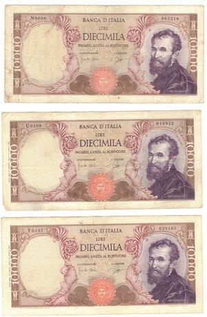 obverse: Banconote. Repubblica Italiana. 10.000 Lire Michelangelo. Lotto di 6 Pezzi. Decreti dal 1962 al 1970.