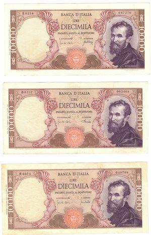 reverse: Banconote. Repubblica Italiana. 10.000 Lire Michelangelo. Lotto di 6 Pezzi. Decreti dal 1962 al 1970.