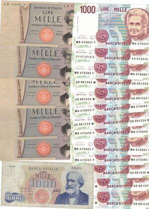 obverse: Banconote. Repubblica Italiana. Lotto di 32 pezzi da 1000 e 2000 lire. Vari Anni.
