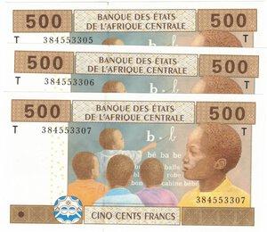 obverse: Banconote. Stati Africa Centrale. 500 Franchi 2002. Lotto di 3 pezzi consecutivi.