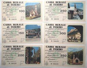 reverse: Miniassegni. Cassa Rurale di Cogolo - Pejo e Cassa Rurale di Tesero. 2 Serie complete da 6 pezzi da 100, 150, 200, 250, 300 e 350 Lire. Totale 12 pezzi.