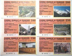 obverse: Miniassegni. Cassa Rurale di Trento e Rovereto e Cassa Rurale di Panchià. 2 Serie complete da 6 pezzi. Totale 12 pezzi.