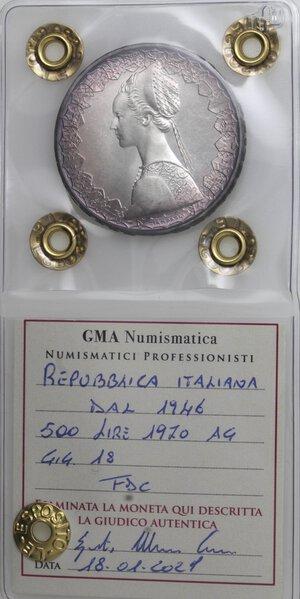 obverse: Repubblica Italiana. 500 Lire Caravelle 1970. Ag.