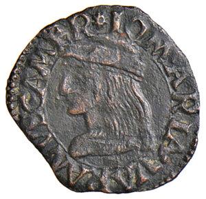 obverse: Camerino. Giovanni Maria Varano (1503-1527). II periodo: duca, 1511-1527. Quattrino MI gr. 1,14. CNI 55. Ravegnani Morosini 3. Raro. Buon BB