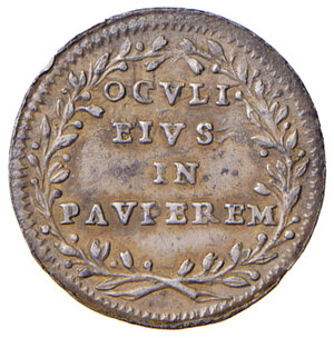 reverse: Roma. Benedetto XIV (1740-1758). Grosso anno IV AG gr. 1,30. Muntoni 85. Migliore di BB