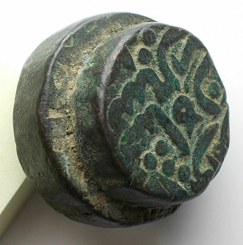 reverse: Islamic Coins. Punch? 31.3 grams