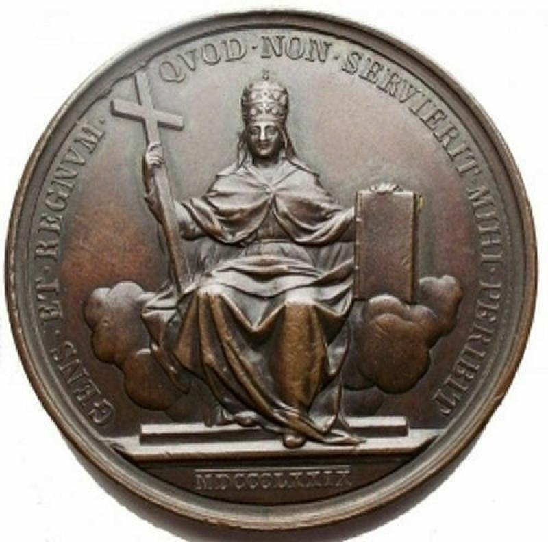 reverse: Medaglie - Leone XIII. Medaglia Annuale Ae Anno II 1879. Segnetti. Spl+