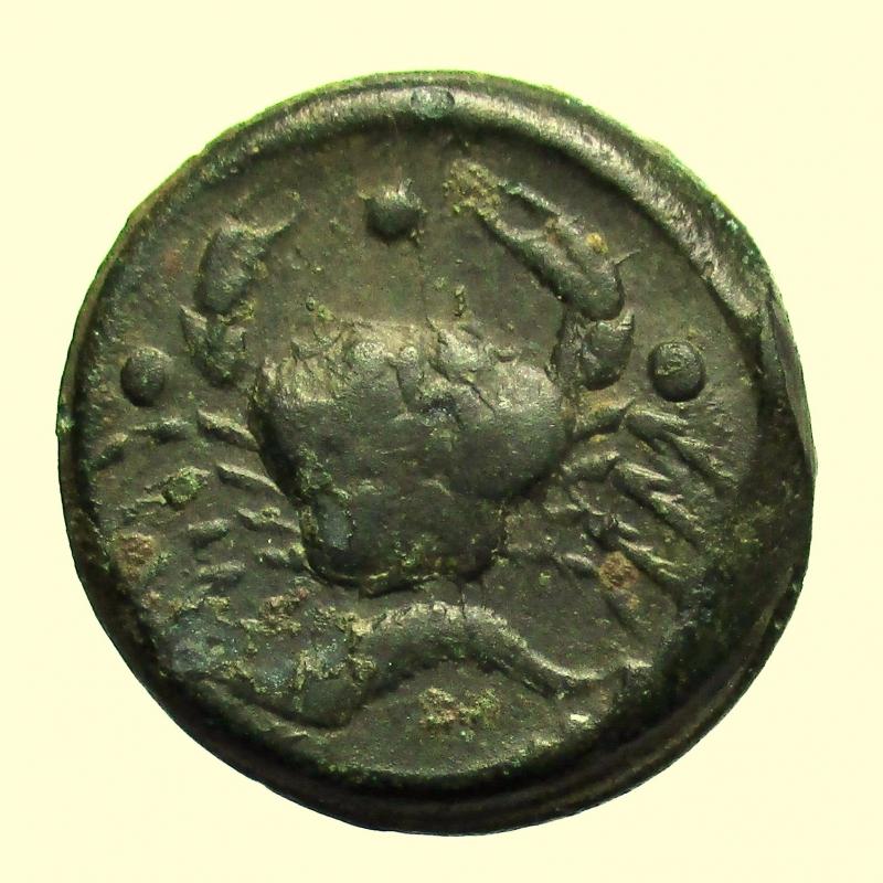 reverse: Mondo Greco Akragas. Tetras, 425-406 a.C.
