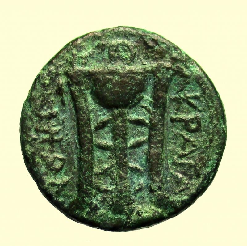 reverse: Mondo Greco. Sicilia. Akragas 240-212 a.C.