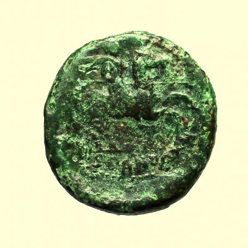 reverse: Mondo Greco. Sicilia Morgantina, Hispani. II sec. a.C.
