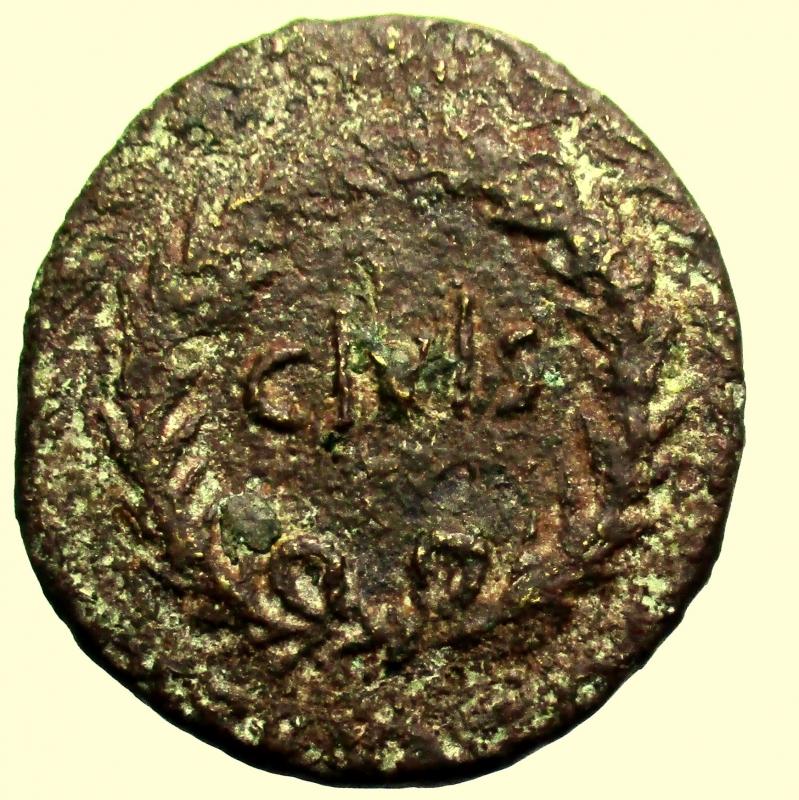 obverse: Impero Romano. Augusto. 27 a.C-14 d.C. Dupondio. Ae.