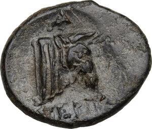 reverse: Mysia, Pergamon. AE 18 mm, 310-282 BC