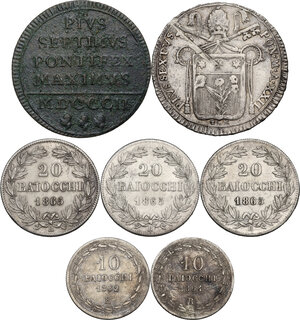 reverse: Papal State.. Multiple lot of seven (7) unclassified AR/AE papal coins