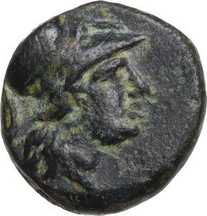 obverse: Kings of Pergamon.  Temp. Eumenes I to Attalos I (circa 260-230 BC). . AE 9 mm. In the name of Philetairos